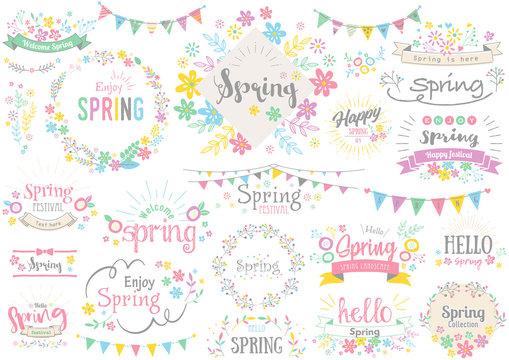 春のタイトル文字2