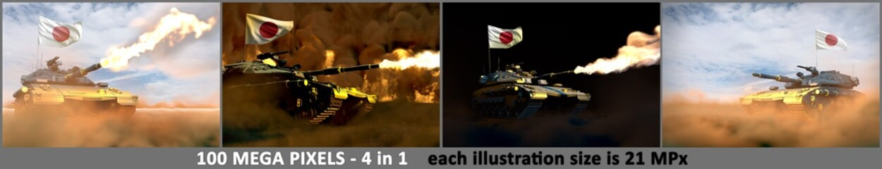 Japan army concept - 4 very high resolution pictures of heavy tank with design that not exists with Japan flag, military 3D Illustration