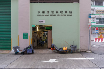 Refuse Collection Point in Kowloon Hong Kong