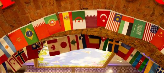 Papiers peints Amérique du Sud Some examples of Collection of international flags