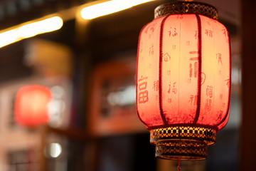 Chinese lantern and Chinese New Year