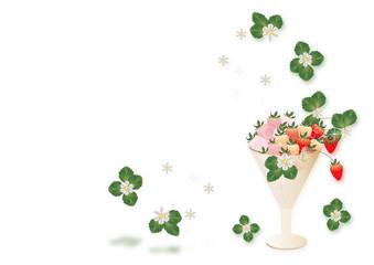 イチゴとイチゴの花や葉をグラスに飾ったイラストの背景素材ピンクと赤のイチゴ