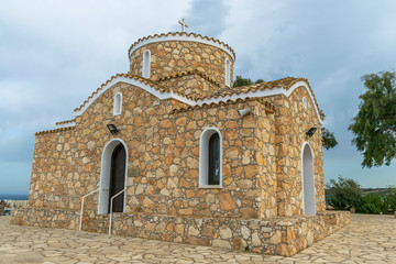 The Church of the Prophet Elijah is located on the top of a mountain in Protaras.