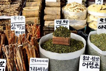 Photo on textile frame Seoul Korean traditional natural medicine, street market, Seoul, South Korea