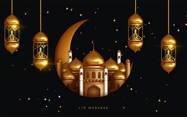 Eid Mubarak calligraphy with lantern and crescent elements. Vector Illustration