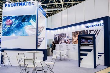 International Exhibition for Equipment, Technologies, Raw Materi