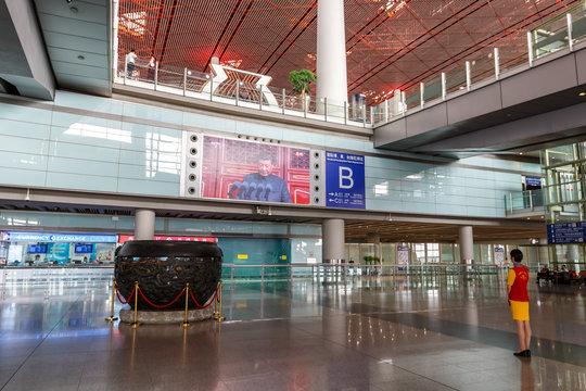 Beijing Peking Capital International Airport Terminal 3 in China