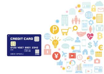 キャッシュレス決済に使えるクレジットカードで購入する様々なコンテンツ