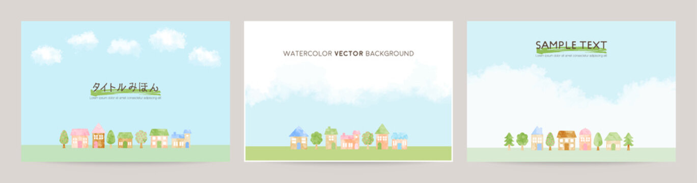 watercolor vector card set house illustration