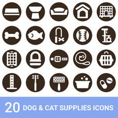 商品アイコン 犬用品 猫用品 白抜き 20セット