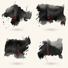 Vector black gray color brush strokes set. Watercolor monochrome Grunge isolated elements.