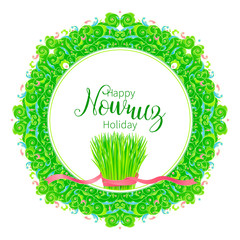 Nowruz greeting card. March equinox. Novruz, Navruz. Springtime
