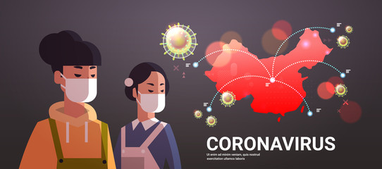 women wearing protective masks to prevent epidemic MERS-CoV virus concept wuhan coronavirus 2019-nCoV pandemic medical health risk chinese map background portrait horizontal vector illustration