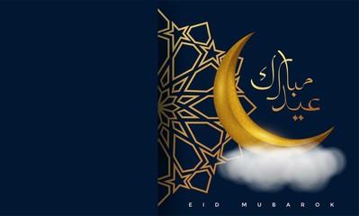 Eid mubarok islamic greeting card background vector illustration