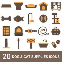 商品アイコン 犬用品 猫用品 カラー 20セット