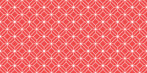 Mid Century Modern Repeating Pattern | 1960s Wallpaper | Sixties Background | Vector Retro Design | Vintage 60s Style