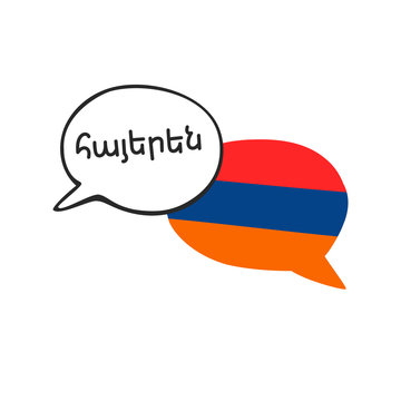 Translation: Armenian. Vector illustration of two doodle speech bubbles with a national flag of Armenia and hand written name of the Armenian language. Foreign language course, school design.
