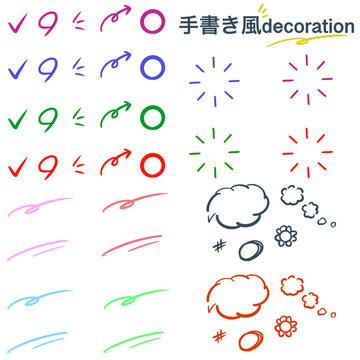 手書き,デコレーション,飾り,文字飾り,手書き風,矢印,吹き出し,線,手書き線