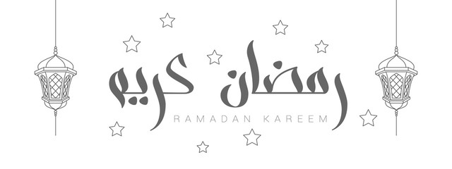 Ramadan greeting card with modern brush calligraphy Ramadan Kareem in Arabic isolated on white background. Ramadan Kareem means Ramadan is generous. Vector illustration.