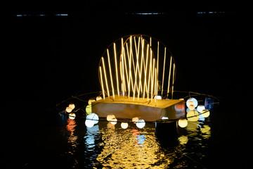 Yuejin Lantern Festival 2020 at Taiwan