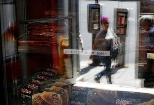 Beef products with the logo of the Mexican food protein company SuKarne are pictured in one of its stores in Mexico City