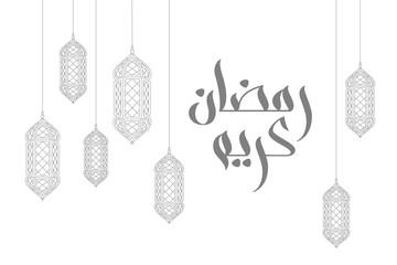 Ramadan greeting card with modern brush calligraphy Ramadan Kareem in Arabic isolated on white background. Ramadan Kareem means Ramadan is generous. Vector illustration.