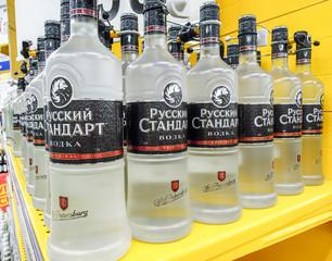 Russian Standard vodka ready for sale