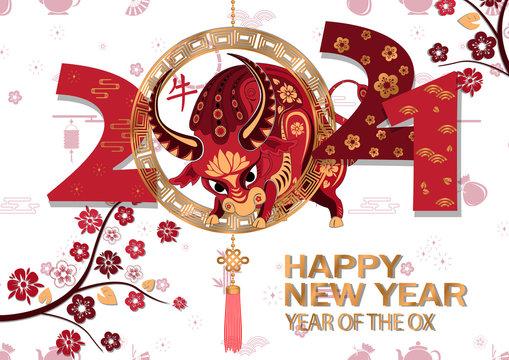 Chinese new year 2021 background. Chinese translation Ox