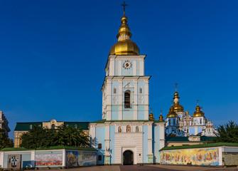 Wall Murals Kiev St. Michael's Golden Domed Monastery Kiev Ukraine Landmark