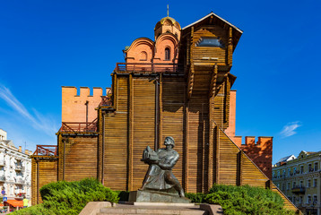 Golden Gate kiev landmarks ukraine