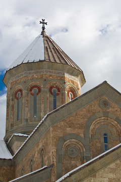 The Monastery of St. Nino at Bodbe Georgia