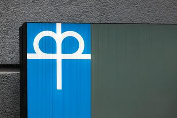 giessen, hesse/germany - 20 01 2020: diakonie logo in giessen germany