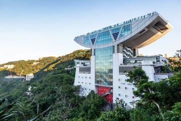 Peak Tower Atop Victoria Peak in Hong Kong