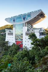 Iconic Peak Tower atop Victoria Peak in Hong Kong, China