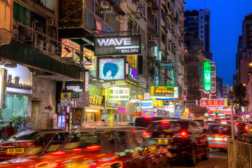 Neon lights and busy night scene in Mongkok, Hong Kong