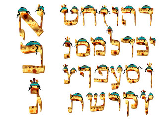 Hebrew font matzo texture. Hebrew letters in kipa and pace. Alphabet holiday Passover. Passover matzo. Vector illustration on isolated background.