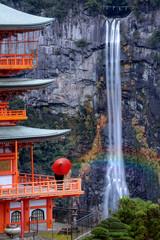 Fototapete - Pagoda of Seiganto ji T