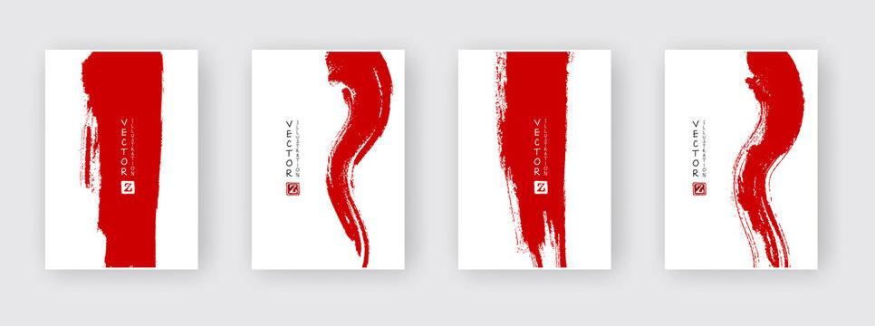 Red ink brush stroke on white background.