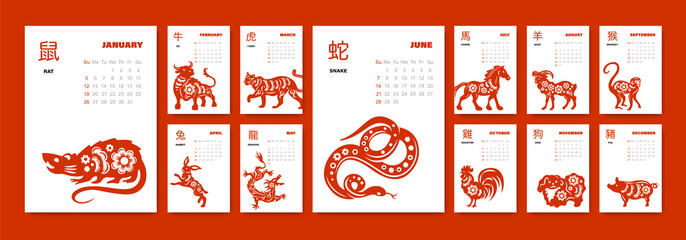 Chinese Paper Year Calendar