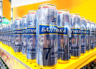 Baltika 7 alcoholic beer in metal cans ready for sale