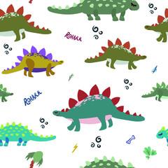 Foto auf Leinwand Dinosaurier funny bright dinosaurs baby pattern