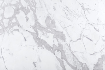 Photo sur Aluminium Marbre Beautiful white marble background for your new classic exterior. High quality texture.