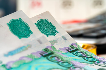 Close-up photo of Russian rubles. Finance and business concept