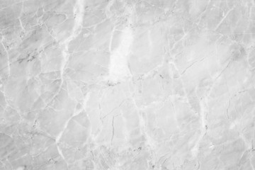 Wall Mural - White stone texture as background