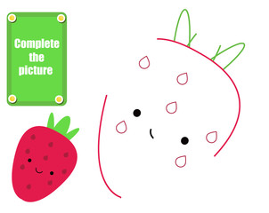 complete picture educational children game. Draw strawberry. Kids drawing worksheet. Printable activity for toddlers.