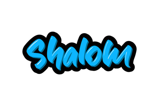 Shalom lettering text for business, print and advertising.