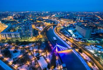Fototapeta Winter evening aerial view to downtown in Kharkiv