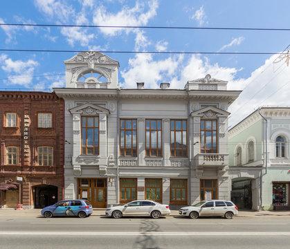 House of Arzhanov on Kubyshev street in Samara