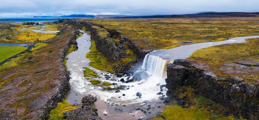 Aerial panorama of the Oxarafoss waterfalls in Iceland
