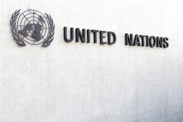 Geneva, Switzerland - October 1, 2017: United Nations symbol on a wall in Geneva, Switzerland